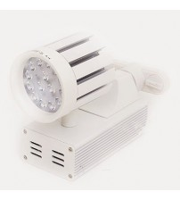 Track Railing HiLed Light 18W AC220V